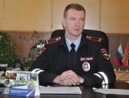 В Котласе будет новый начальник ГИБДД
