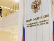 В Совете Федерации предложили разделять длинные праздничные выходные