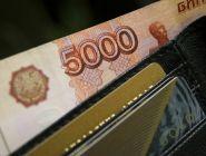 Выплату в 10 тысяч рублей пенсионерам перечислят на карту 2 сентября