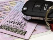 Водительские права могут подорожать в 1,5 раза