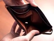 В Котласе в отношении индивидуального предпринимателя возбуждено уголовное дело за невыплату заработной платы
