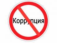 В Архангельской области коррупция процветает в здравоохранении и образовании