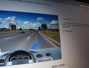 В билетах российских автошкол нашли смертельно опасные ответы