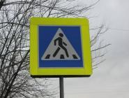 В России увеличили штрафы для водителей за непропуск пешеходов
