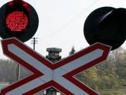 Водитель признан виновным за выезд на железнодорожный переезд при запрещающем сигнале светофора