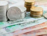 Региональное правительство предусмотрело дополнительные средства на повышение МРОТ