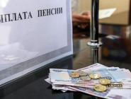 Доставка пенсий и социальных выплат в праздничные дни февраля и марта