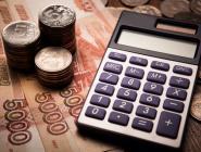 В марте в Архангельской области выплачено 7,1 млрд. рублей пенсий и социальных выплат