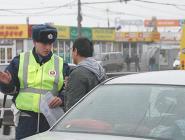 В России могут в 10 раз увеличить штрафы за неправильную тонировку авто