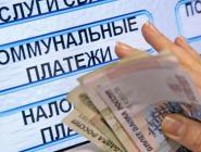 В России планируют повысить тарифы ЖКХ в два этапа в 2019 году