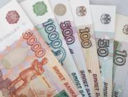 В Гознаке рассказали о судьбе бумажных денег в России