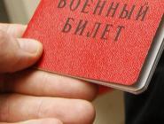 В Архангельской области к военной службе годны 78 процентов призывников