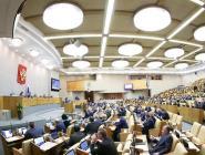 Одобрен законопроект Президента по дополнительным мерам поддержки граждан предпенсионного возраста