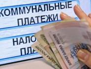 Сбербанк подсчитал затраты россиян на оплату «коммуналки»