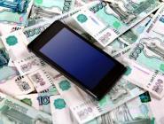 Власти в России возьмут под контроль почтовые переводы и плату за сотовую связь
