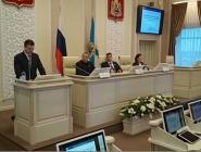 Областные депутаты обсудили систему обращения с отходами