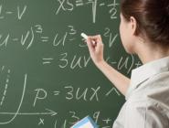 Более 12 тысяч педагогов Поморья получили меры соцподдержки
