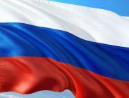 День России для многих россиян — выходной, а не праздник