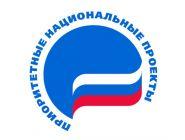 За реализацию приоритетных национальных проектов в регионе устанавливается персональная ответственность
