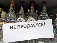 За незаконную продажу алкоголя возбуждено 10 дел