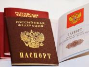 Россиянам упростили процедуру получения внутреннего паспорта