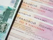 ОСАГО: курс на индивидуальный тариф