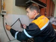 С 9 мая собственники квартир с газом обязаны пройти инструктаж