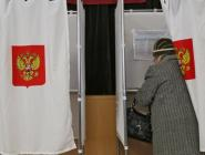 6 ЦИК одобрил еще два вопроса на пенсионный референдум