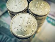 Какое будущее прогнозируют рублю?