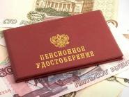 Минтруд опроверг информацию об изменении формулы расчета пенсий