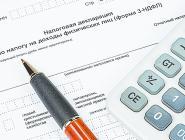 С 1 января 2019 года будет действовать новая форма налоговой декларации по НДФЛ