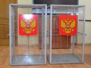 Определено количество избирательных бюллетеней для голосования на выборах Губернатора региона