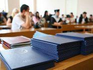 Высшее образование в России подорожало