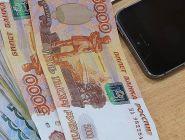 У вычегодского пенсионера мошенники выманили более 37 тысяч рублей