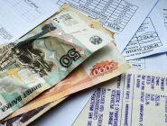 Россиян стали меньше волновать суммы в платежках