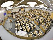 В Госдуме предложили установить минимальную зарплату бюджетников