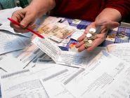 Правительство России отменило пени за просрочку по оплате услуг ЖКХ