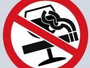 В России стали меньше пить и курить