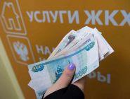 Глава ФАС: Россияне переплачивают за ЖКХ более чем в два раза