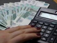Архангельская область по уровню зарплат на 17 месте