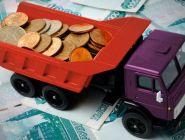 На сессии принят закон о льготном тарифе в сфере обращения с ТКО