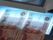 В Архангельской области выявлены поддельные банкноты новых номиналов