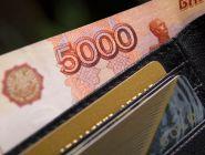 Россиянам пообещали увеличить МРОТ
