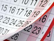 Жители Поморья могут внести предложения в проект закона о праздничных днях и памятных датах
