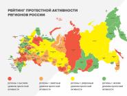 Архангельская область - один из самых протестующих регионов России