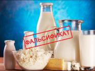 Россельхознадзор: Почти 25% российской молочной продукции — фальсификат