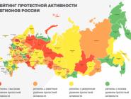 Архангельская область - самый протестный регион в стране