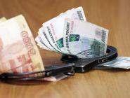 Ущерб от коррупции в России составил более 100 миллиардов рублей