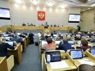 Депутаты заслушали отчет о работе Правительства в 2018 году