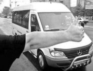Областные депутаты обсудили, как бороться с нелегальными перевозчиками